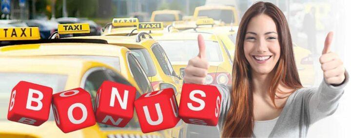Такси Бонус