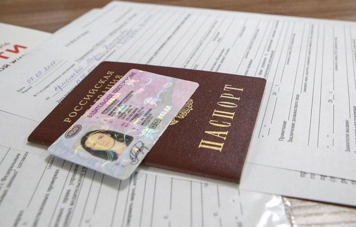 Замена водительского удостоверения через МФЦ