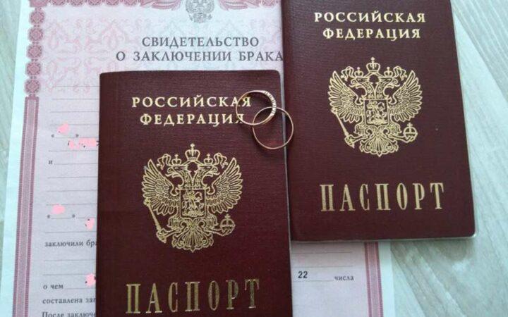 Паспорт при смене фамилии