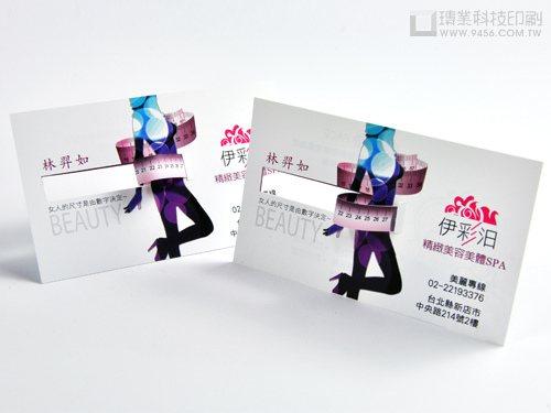 100 лучших визитных карточек
