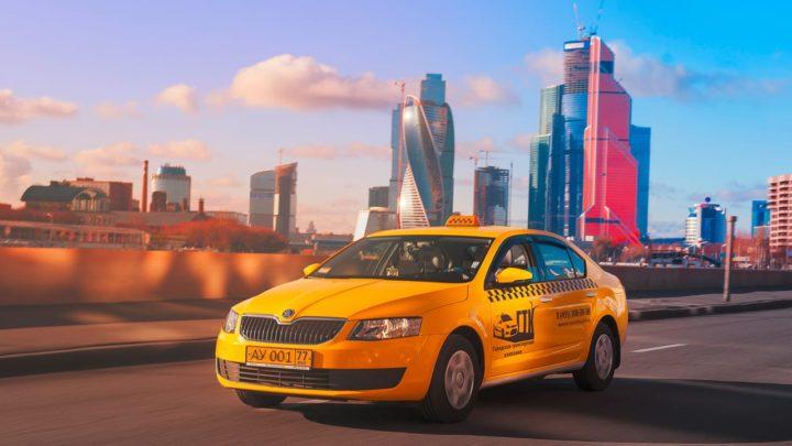 12 самых дешевых такси в Москве