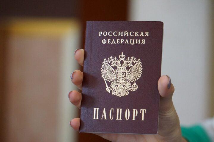 Замена паспорта через МФЦ